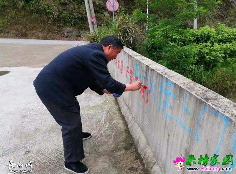 余良保:斑竹村老党员积极参与防汛宣传工作